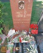 名人墓地之李小龙的墓地